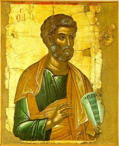Icon of the Apostle Peter